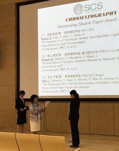 SCS_OSP_Award