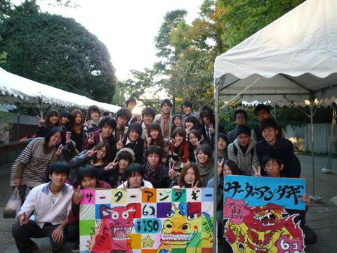 摂津祭2010